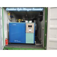 Quality Energy Saving PSA Nitrogen Plant / Industrial Nitrogen Generator for sale