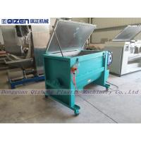 Wholesale Horizontal Double Ribbon Mixer Machine , Dry Blending Equipment 10KW from china suppliers