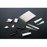 Wholesale NdFeB Magnet elliptic type from china suppliers