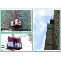 Construction Site External Elevator Lifts With Cage 3.2*1.5*2.25m