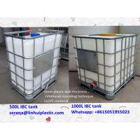Wholesale 1000 Litre Roto plastic  IBC tank container from china suppliers