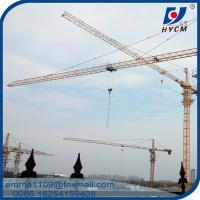 Wholesale External Climbing Construction Cranes Tower QTZ 50 50m Boom Specification from china suppliers