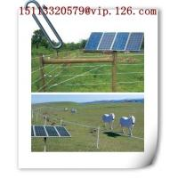 Wholesale Solar Power Electric Fence System for Livestock and Security from china suppliers