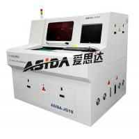 Quality High Speed Laser PCB Depaneling Machine , Flexible Circuit FPC Laser Cutter for sale