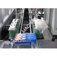 Wholesale Auto Aluminium Foil Packaging Machine , PLC Digital Roll Paper carton Packaging Machine from china suppliers