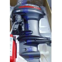 Buy cheap Yamaha E40XWTL outboard engine good price wholesale price from wholesalers