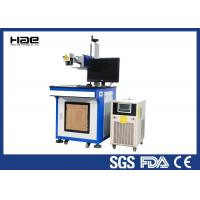 Wholesale 5W - 9W Glass Green Laser Marking Machine 532nm Wavelength For Jewelry from china suppliers