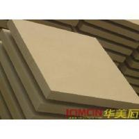 Wholesale Sandstone (XMJ-SD01) from china suppliers