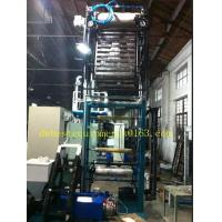China Mini type plastic film manufacturing machines, blowing film machinery, HDPE, LDPE, LLDPE on sale