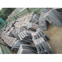Wholesale High Cr White Iron Combined Ball Mill Lining For Coal Mill  Ideal hardness ≥HRC52 from china suppliers