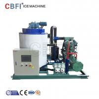 Wholesale Germany Siemense PLC Edible Ice Flake Machine , Industrial Ice Maker Machine  from china suppliers