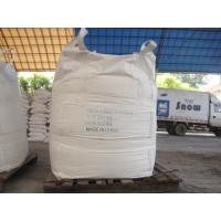 Buy cheap washing powder skype:topsellernike from wholesalers