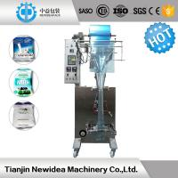 Wholesale Washing / Detergent Powder Packaging Machine , Automatic Spice Powdering Machine from china suppliers