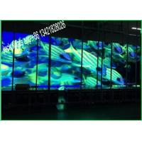 Wholesale Easy Operation Video Wall Led Display Rental Indoor For Show Business , 128 * 128 from china suppliers