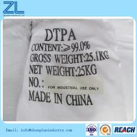 Buy cheap DTPA-ACID CAS No.: 67-43-6 from wholesalers