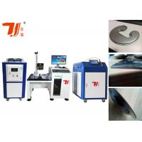 Wholesale 1064 nm 200W 400W Stainless Steel Door Handle Fiber Laser Welding Equipment For Metal from china suppliers