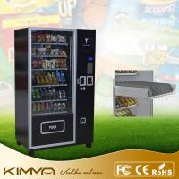 Wholesale Outdoor Heating Snack And Drink Vending Machine By Coin And Bill Operated CE / Rosh from china suppliers