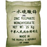 Wholesale Assay 35% Min. Zinc Sulfate Monohydrate Powder Feed Grade Trace Element Minerals SBC-ZINSM35F from china suppliers