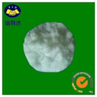 Buy cheap Magnesium Sulphate Heptahydrate 99.5% Min from wholesalers