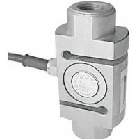 Wholesale S Type Load Cell (MS-3) from china suppliers