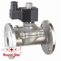 Wholesale 2 Way Zero Pressure Solenoid Valve ,  Electric Diaphragm Valve DN15 ~50mm from china suppliers