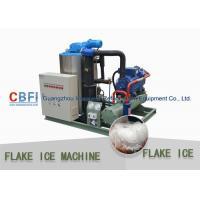Buy cheap Manufacturer of Flake Ice Machine Maker CBFI Guangzhou city from wholesalers