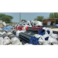 China EN 10 210-1,2 Hot finished structural hollow sections of non-alloy and fine grain structural steel on sale