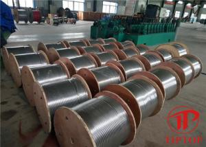 China Bending Diameter 3mm SS316 ASTM A269 Coiled Steel Tubing on sale