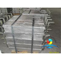 Wholesale Aluminum Anode Outfitting Equipment For Storage Tank from china suppliers