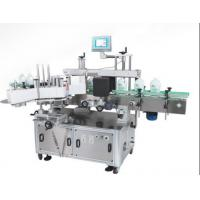 Wholesale Double Labels Automatic Labeling Machine , Self Adhesive Labelling Machine from china suppliers