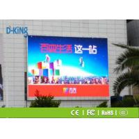 Quality Highway Induced P10 Outdoor Full Color LED Screen Waterproof For Information for sale