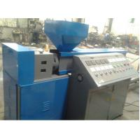 Wholesale Full Automatic Disposable Face Mask Machine For Plastic Nose Wire / Nose Bar from china suppliers