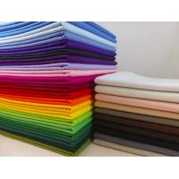 Wholesale 1~ 5MM Thick PET Non Woven Fabric , Non Woven Polyester For Craft Decoration , Geotextile from china suppliers