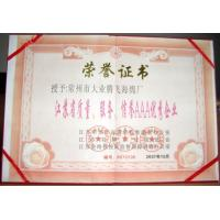 Changzhou Dayetengfei Sponge Factory Certifications