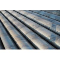 Wholesale ERW Steel Pipes(A53)/ERW Steel Pipe(A53)/A53 ERW Steel Pipe from china suppliers