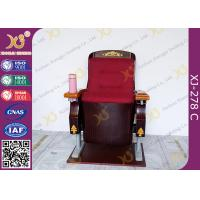 Wholesale Wooden Armrest Vintage Cinema Theater Chairs With Golden Flower / Cup Holder from china suppliers