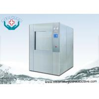 Wholesale Single Door Vertical Sliding Door Autoclave Steam Sterilizer With Built-in Vacuum Pump from china suppliers