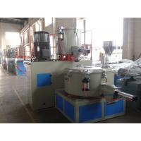 Wholesale SRL-Z500/1000 350kg/h hot-cool ABB inverter plastic pvc/WPC mixing machine manufacture from china suppliers