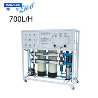 Wholesale Mineral Drinking Water Filter Machine Automatic RO Purification ISO14001 Certification from china suppliers