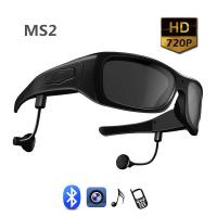 Wholesale Digital Spy Camera Glasses / Sunglasses Spy Camera With Video Recorder from china suppliers