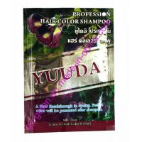 Wholesale Yuudai Hair Color Shampoo 20ml (GL-HD0004) from china suppliers
