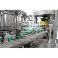 Wholesale CHINA LONGWAY CARBONATED JUICE WASHING FILLING CAPPING MACHINE FOR SALE from china suppliers
