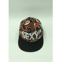 Wholesale Leather Baseball Floral Snapback Hats Adjustable Size Chinstrap Type from china suppliers
