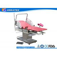 Buy cheap Electric Hospital Obstetric birthing beds within both hand and foot controller from wholesalers