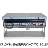 Industrial Anti Static Air Blower , KP1005B Small Horizontal Type ESD Safe Fans