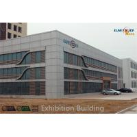 MAXL INTERNATIONAL GROUP CO.,LTD