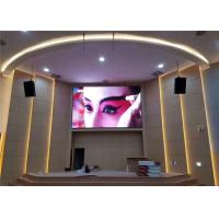 Wholesale Indoor HD LED Wall For Banqueting Hall 1R1G1B SMD3535 6mm Pixel from china suppliers