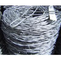 Wholesale Cross Galvanized Steel Barbed Wire Concertina ISO9001 SGS Certification from china suppliers