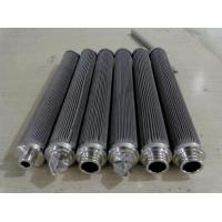Wholesale Monel 400 Monel sintered metal filter cartridge from china suppliers
