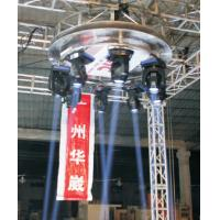 Wholesale High Strength Aluminum 6082-T6 Rotating Stage Platform For Concert / Fashion Show from china suppliers
